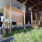 FUJI RESTAURANT (ミャンマー)